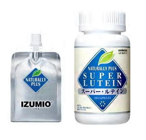 super_lutein_and_izumio